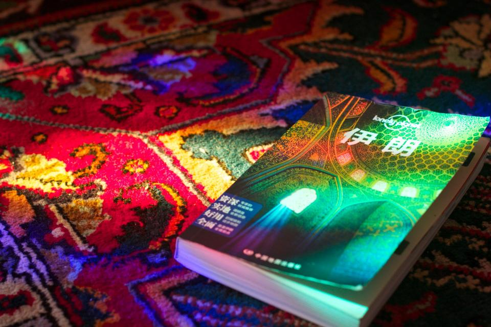carpet art book knowledge study read