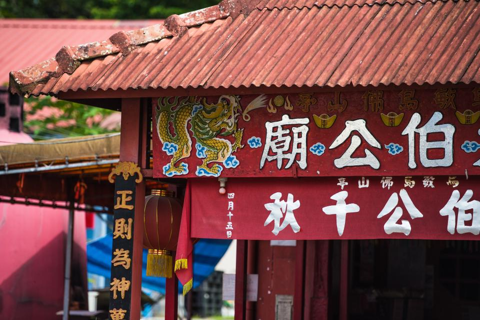 roof, building, lantern, temple, travel, outdoor